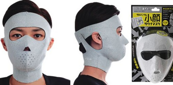 mens-kogao-sauna-mask-2