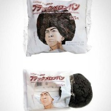 07-Creative-Japanese-Pastry-Packaging