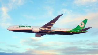 Eva air.png
