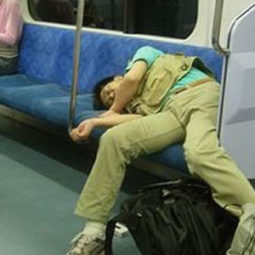 Funny china sleeping.jpg