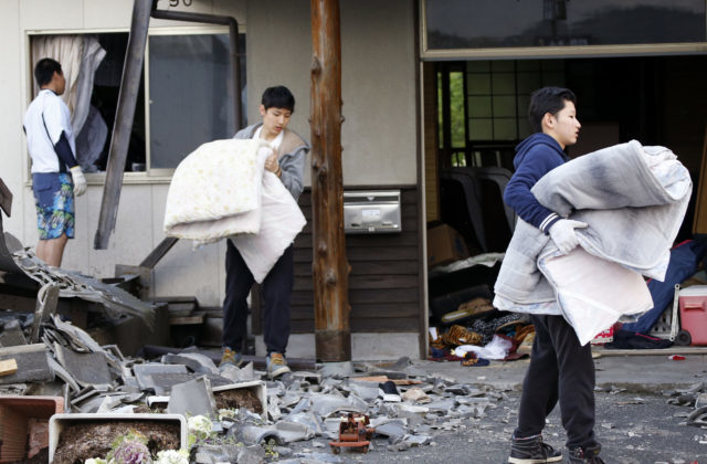 353501_japan_earthquake cd52fee06f0a41e2866ca546085a1bb4 640x420.jpeg