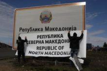 403046_north_macedonia_renamed_02946 ddde8676e5304367aaadb7282e881a47 676x451.jpg