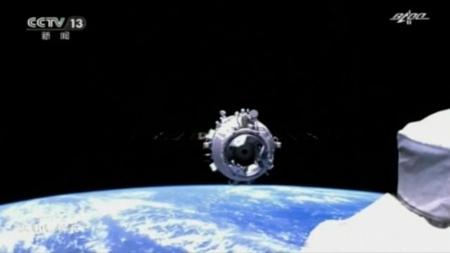 464648_china_space_station_76763 54a5743be4d94757971d462c9f0286e3 676x380.jpg
