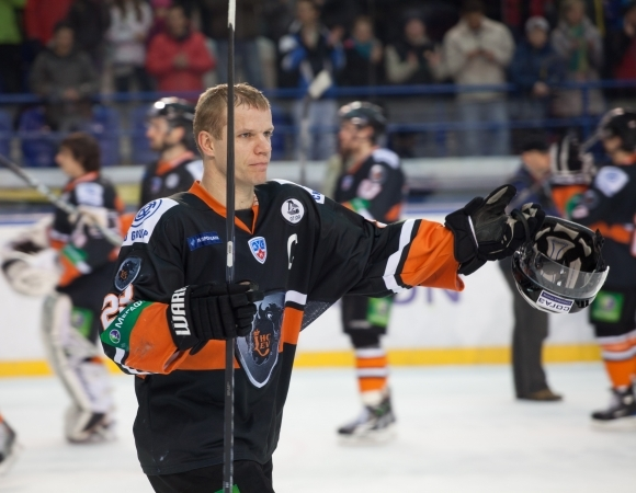 Hc slovan vs barys astana online dating - my life as a chinese dating game star