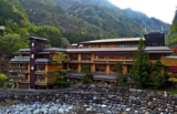 Perspective view nishiyama onsen keiunkan oldest hotel world record 1300 years.png